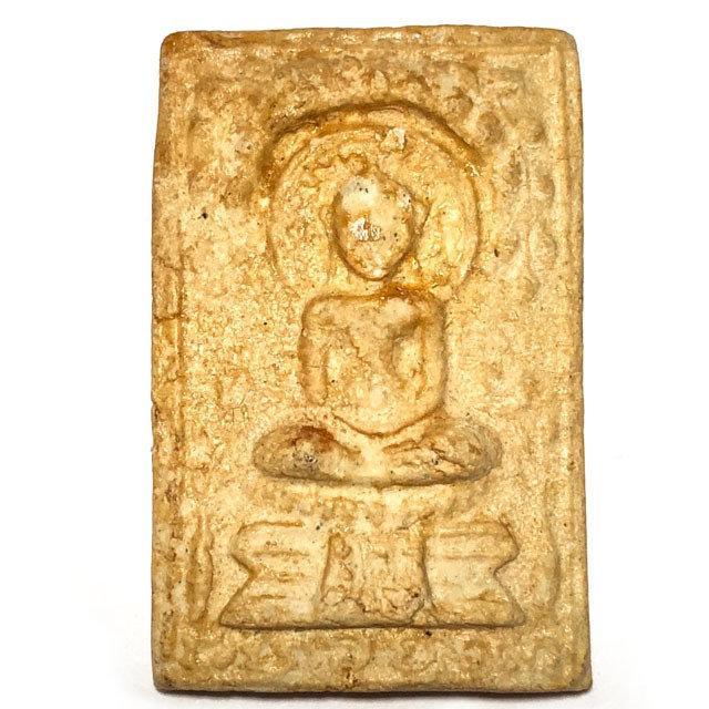 Pra Somdej Pim Yai Prok Po Thaan Pa Tip Sum Ruean Gaew 2513 BE Luang Phu Tim Wat Laharn Rai Released at Wat Pai Lom 03686