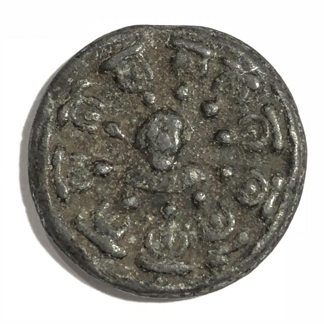 Pra Ngop Nam Oy Rare Amulet Nuea Chin Dtakua 2513 BE Luang Por Mui Wat Don Rai 03687