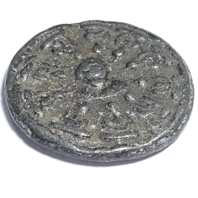 Pra Ngop Nam Oy Rare Amulet Nuea Chin Dtakua 2513 BE Luang Por Mui Wat Don Rai