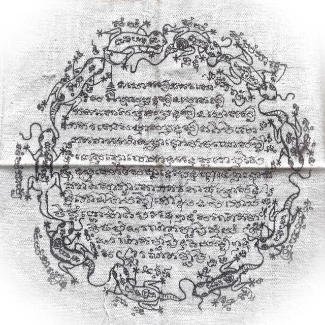 Pha Yant Jing Jok Maha Sanaeh Maha Lap Early Era Hand Inscribed Luang Phu Nai Wat Ban Jaeng 03690