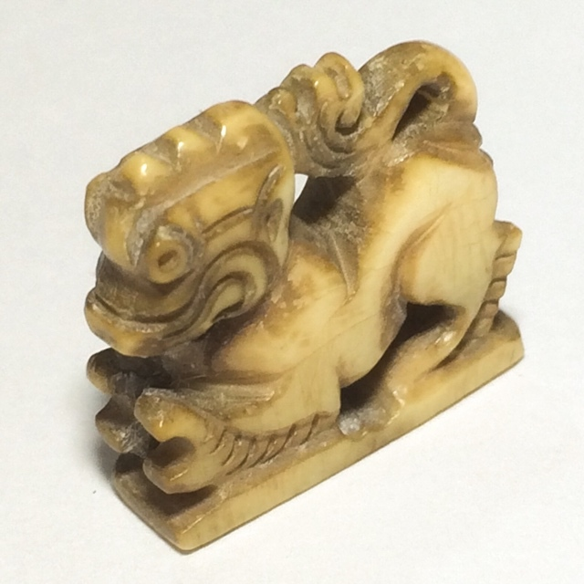 Paya Kochasri Nga Gae Carved Elephant-Lion 3rd Prize Winner & Certificate  Free EMS Luang Por Heng Wat Khao Din