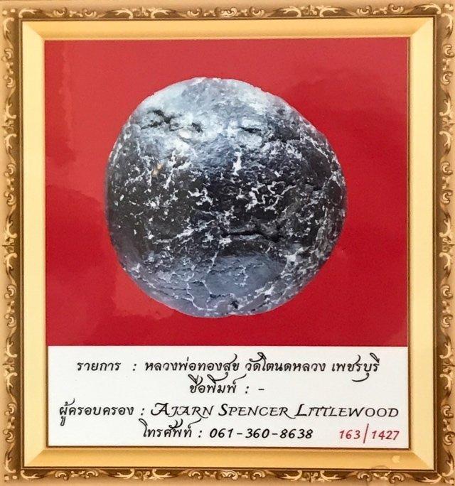 Look Om Yai Nuea Krang Ying Mai Ork 2.2 Cm Large Size & Authenticity Certificate Luang Por Tong Sukh Wat Tanode Luang 2470-80 BE