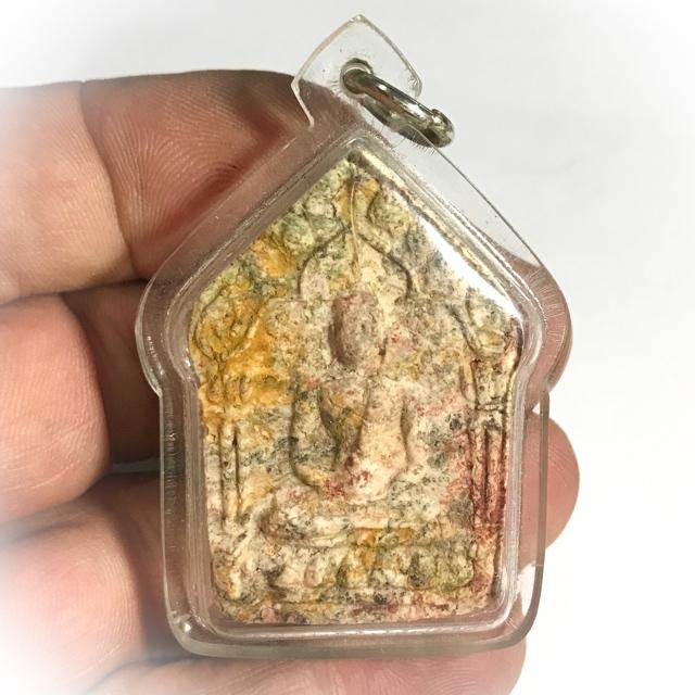 Khun Phaen Prai Kumarn Pim Yai 2515 BE Nuea Gon Krok Takrut Sariga Koo - Luang Phu Tim Wat Laharn Rai