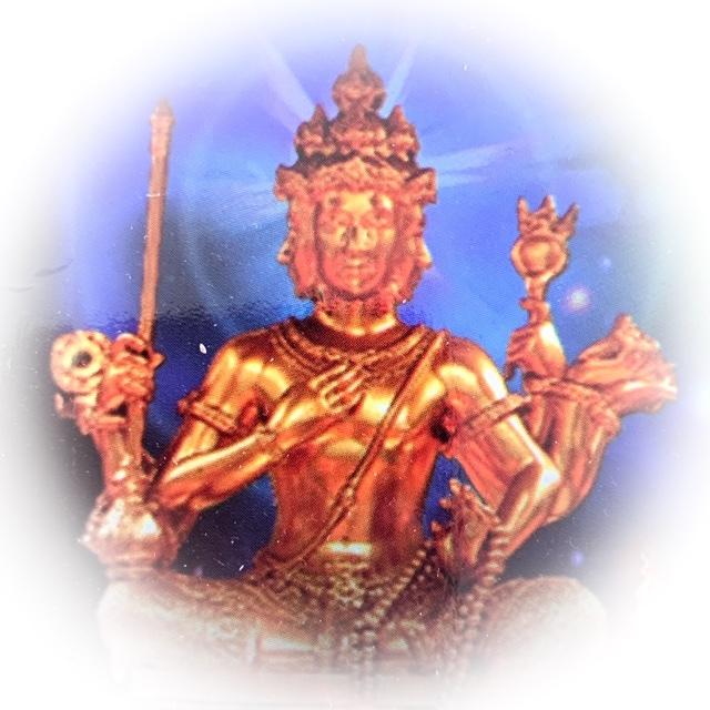 Dtua Por Pan Pitsadarn 'Mysterious Letter P' Wicha Luang Phu Taep Loke Udorn - Luang Phu Yen - Wat Sra Bprian
