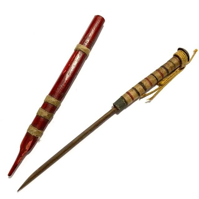 Meet Daab  Lek Akom Ritual Spirit Knife Thai Flag Cord Hilt & Sinjana Cord spellbound wrapped sheath 6 Inches - Luang Por Tob