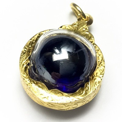Look Gaew Sarapat Neuk Crystal Wishing Ball - Luang Por Opasi - Asrom Bang Mot 2490 BE