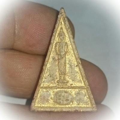Pra Plod Hnee Pim Tao Wua - 2 sided Buddha Amulet with Turtle and Bull - Luang Por Pina - Wat Sanom Lao