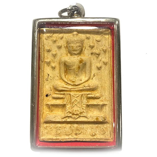Somdej Prok Po Thaan Pa Tip Pim Yai Nuea Jinda Manee Klueab Ya 2513 BE Chud Wat Pai Lom Luang Phu Tim Issarigo Wat Laharn Rai 03711