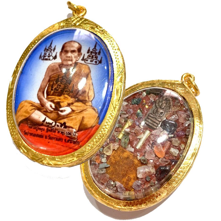 Locket Jumbo Ongk Kroo 2542 BE 105 Years Edition Ud Muan Sarn 108 Fang Nakprok 3 Takrut Ploi Sek Dtid Jiworn Luang Phu Hmun 03714