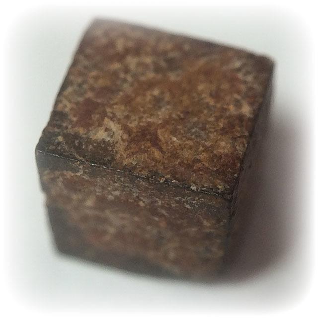 Khaw Dtok Pra Ruang Vairocana Rice 2497 BE 0.4 x 0.4 Cm Sacred Kaya Siddhi Substance Kun Mae Chee Bun Ruean