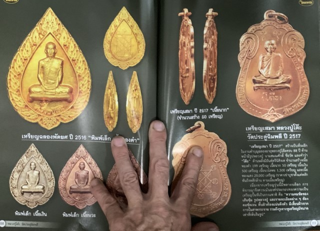 Luang Phu To Wat Pradoo Chimplee Book of Amulets Grand Pantheon Encyclopedia