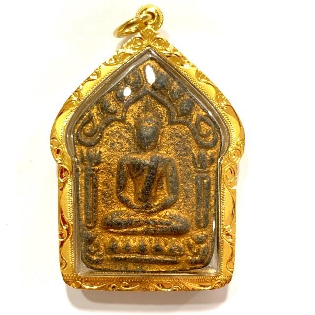 Khun Phaen Prai Kumarn Pim Niyom 2515 BE Block 2 Nuea Wan Plai Dam Takrut Sariga Solid Gold Casing & Authenticity Certificate Free EMS Luang Phu Tim 03733