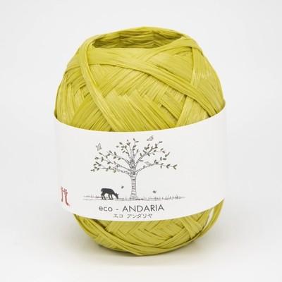 eco andaria желтый 19