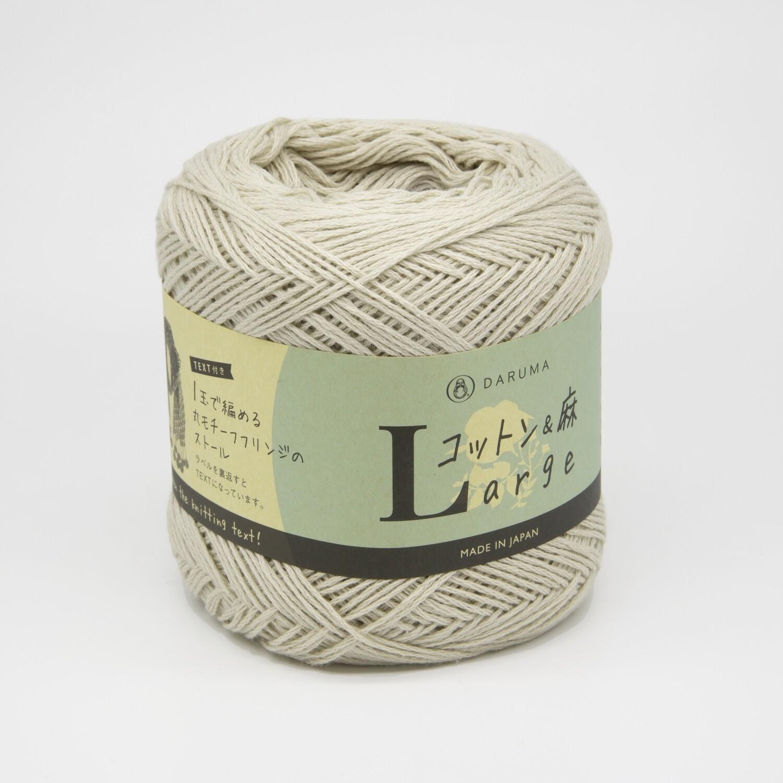 cotton & linen large бежевый (2)