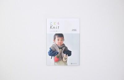 журнал со схемами детских аксессуаров KNIT 11