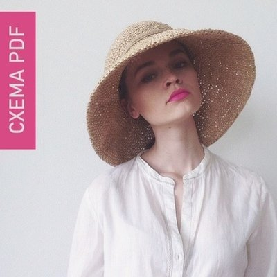 шляпа Рафия PDF