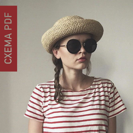 шляпа Папай PDF