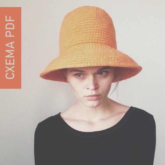 шляпа #8 PDF