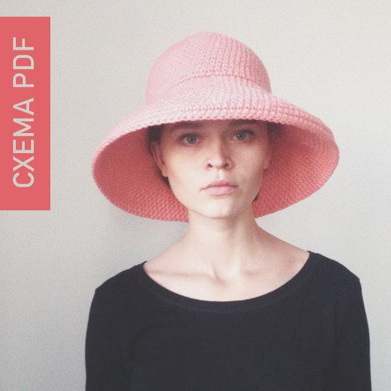 шляпа #9 PDF