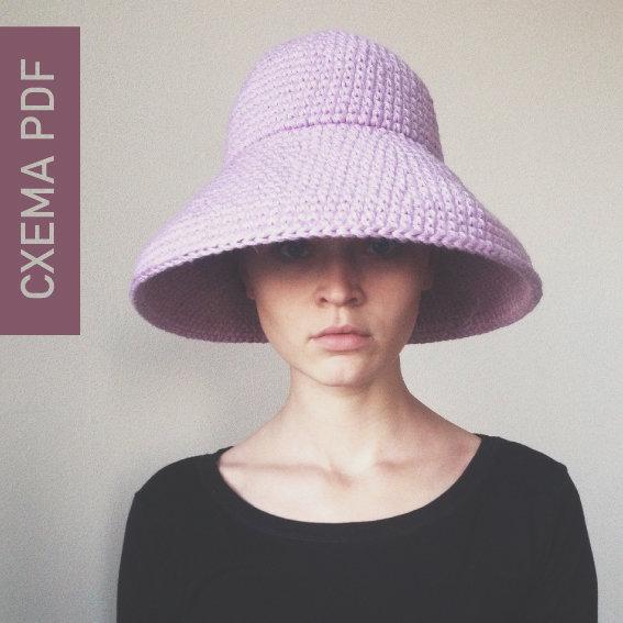 шляпа #10 PDF