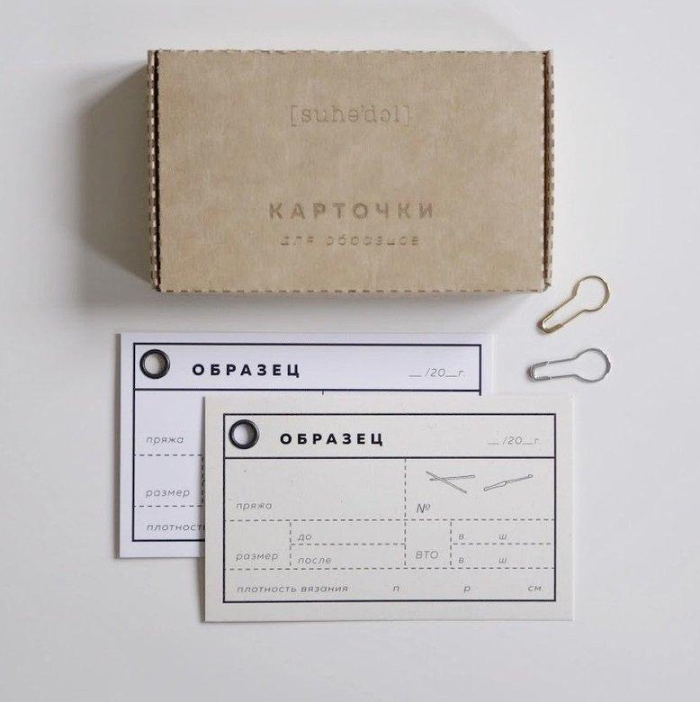 карточки для образцов