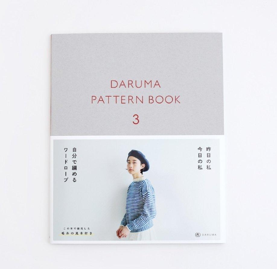 книга с описаниями Daruma 3