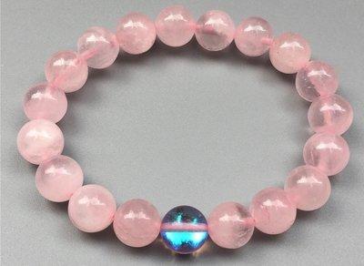 Rose quartz mystic aura elastic gemstone bracelet