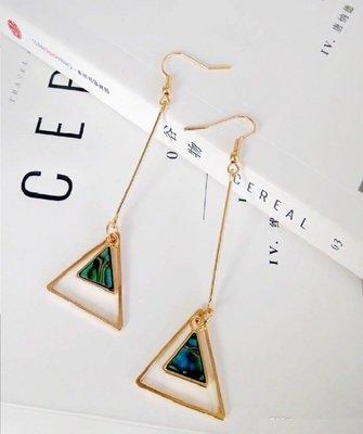 Shells minimalist geometric pendant long triangle earrings