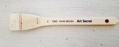 Hake Brush #2 (4.5cm)