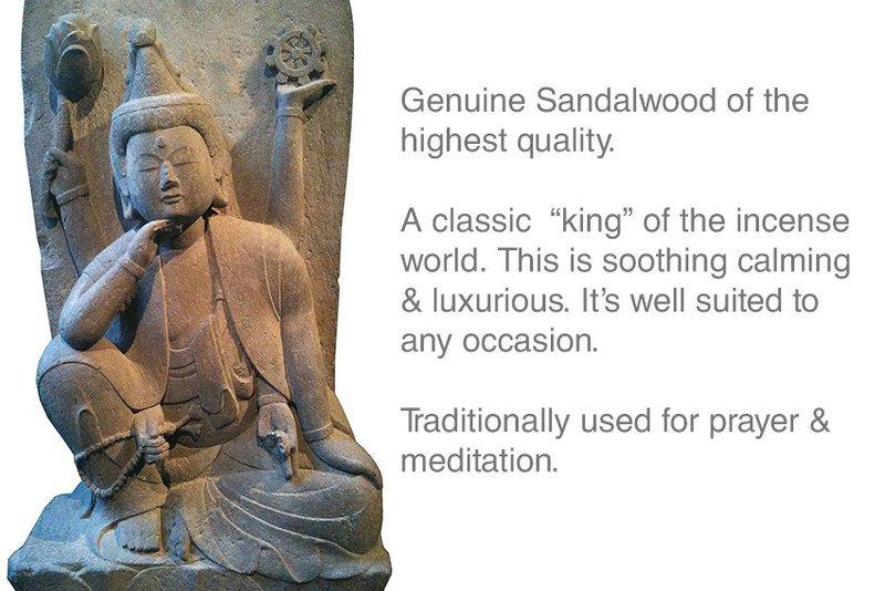 Sandalwood Incense 12 Sticks
