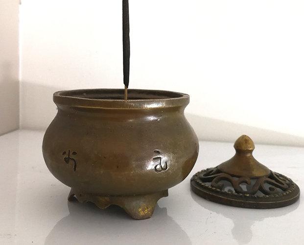 ** £34 after discount ** Tibetan Brass Incense Burner Click for details