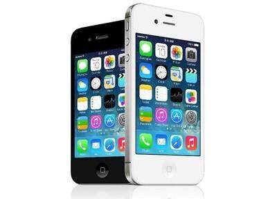 iPhone 4s напрокат
