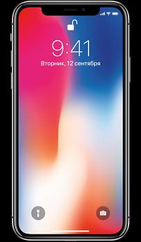 iPhone X 02367