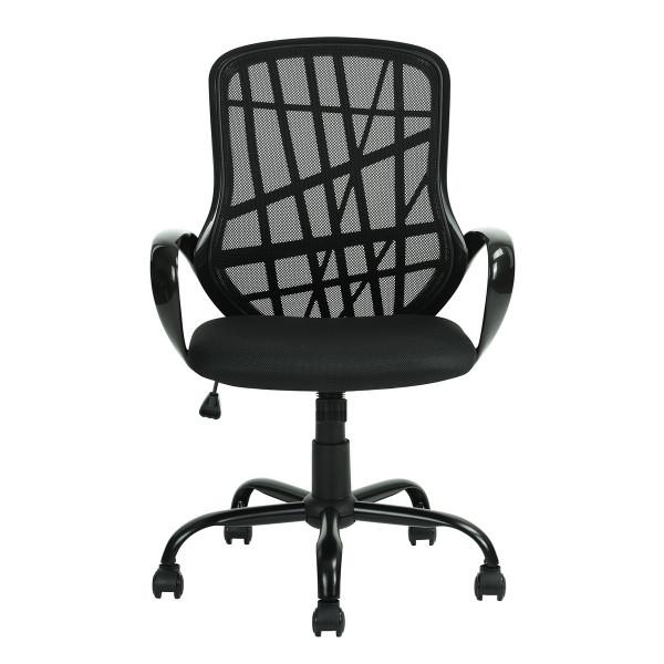 Office Chair (Desert)