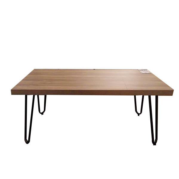 CNB series Coffee Table