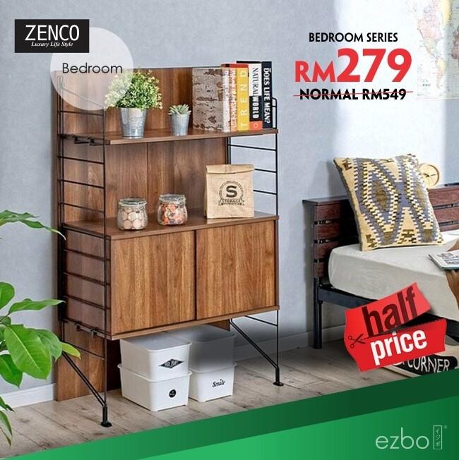 Ezbo Office Series