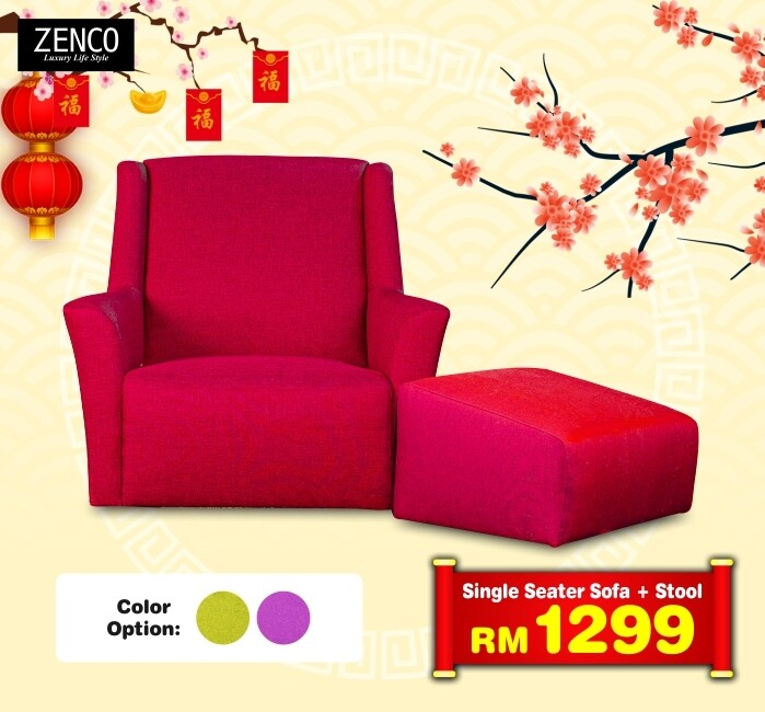 1 Seater sofa and stool (Green/Lavender/Red)