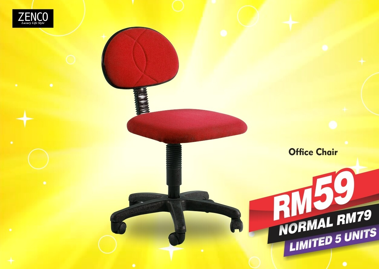 Office Chair w/o Arm