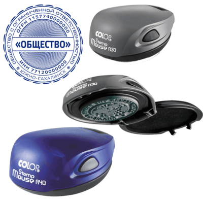Печать Colop Stamp Mouse R40 карманная