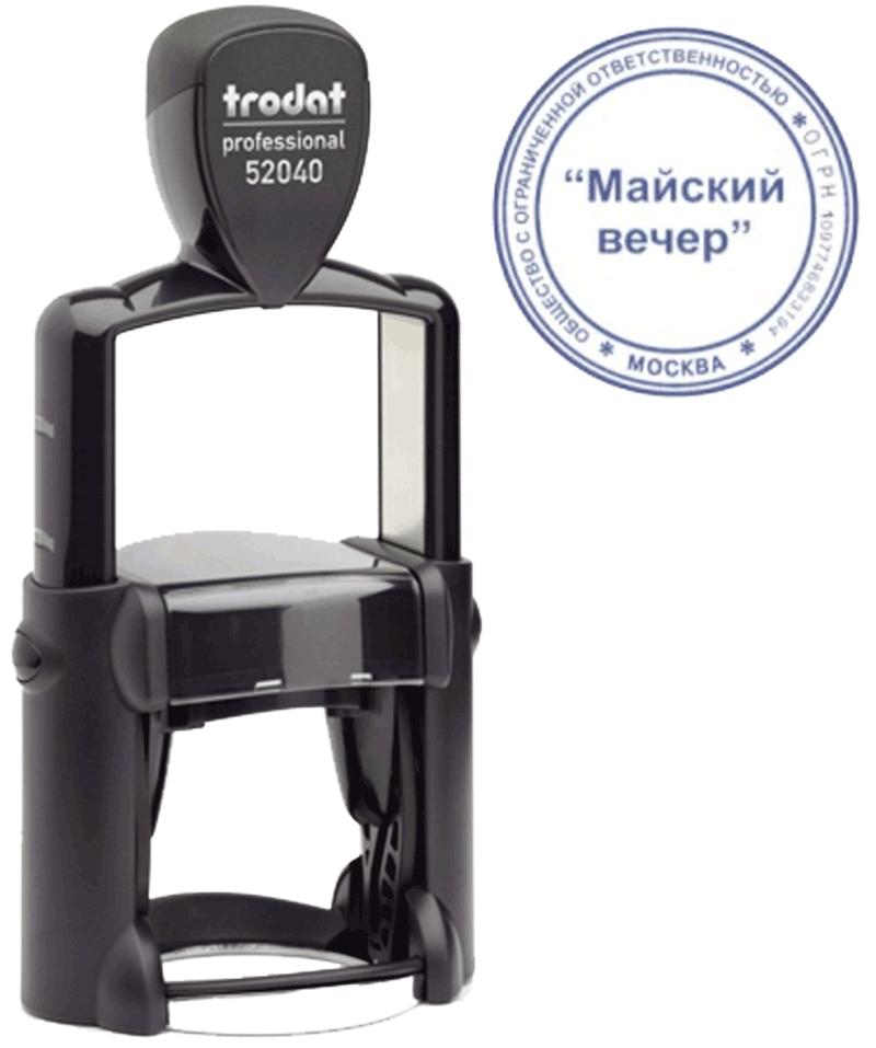 Печать Trodat Professional 52040 40 мм