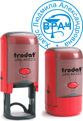 Печать врача на автоматической оснастке Trodat Printy 46025