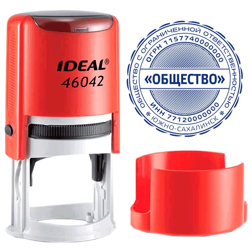 Печать на автоматической оснастке Ideal  46042 42 мм