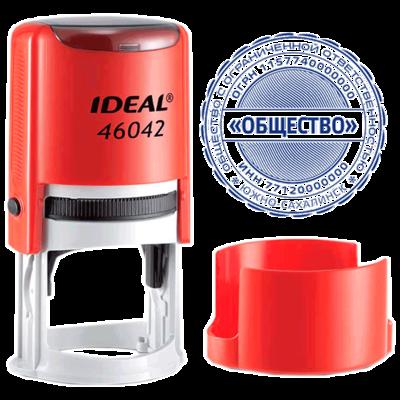 Печать на автоматической оснастке Ideal 46042, 42 мм
