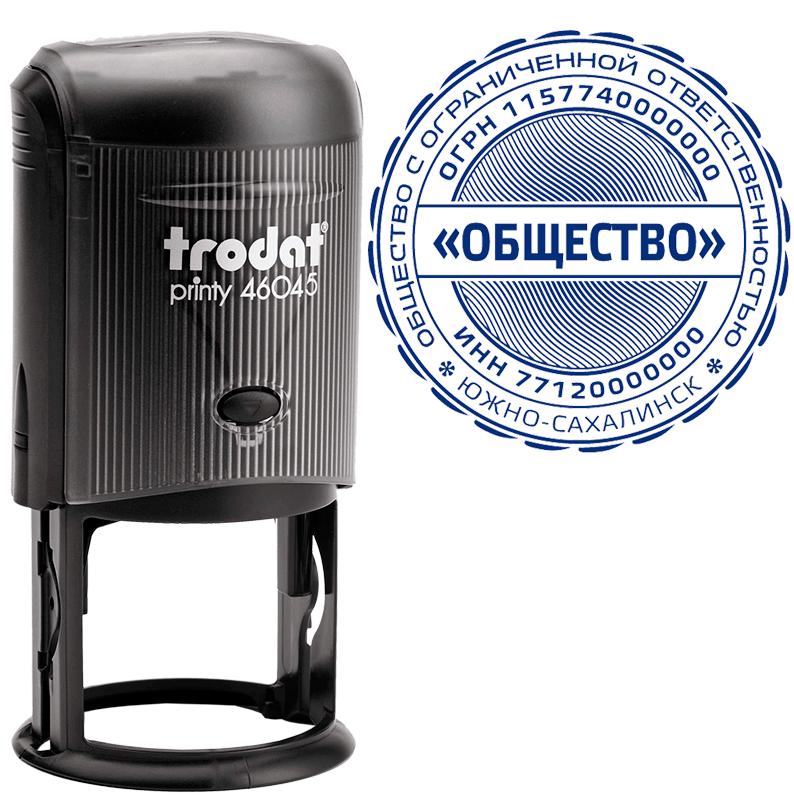 Печать на автоматической оснастке Trodat Printy 46045 45 мм