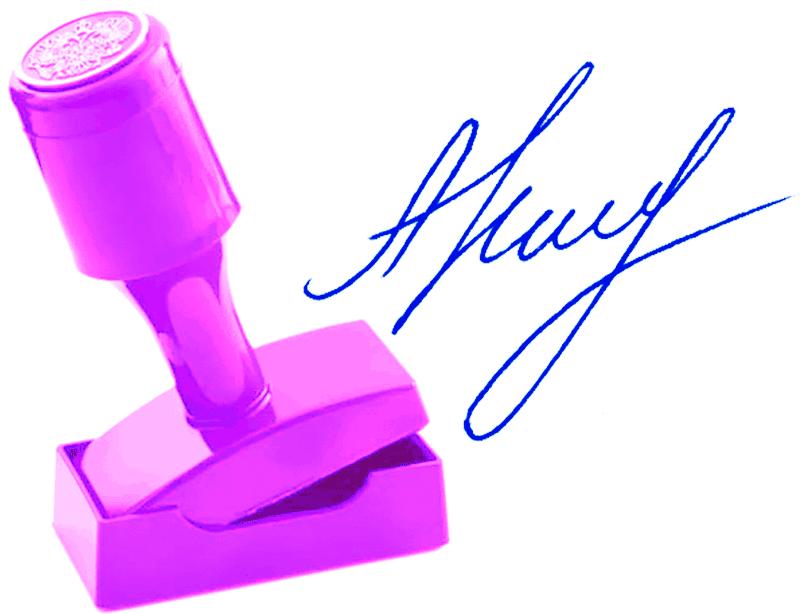 Факсимиле флэш (красконаполненное) ВР3720-КН, 37х20 мм