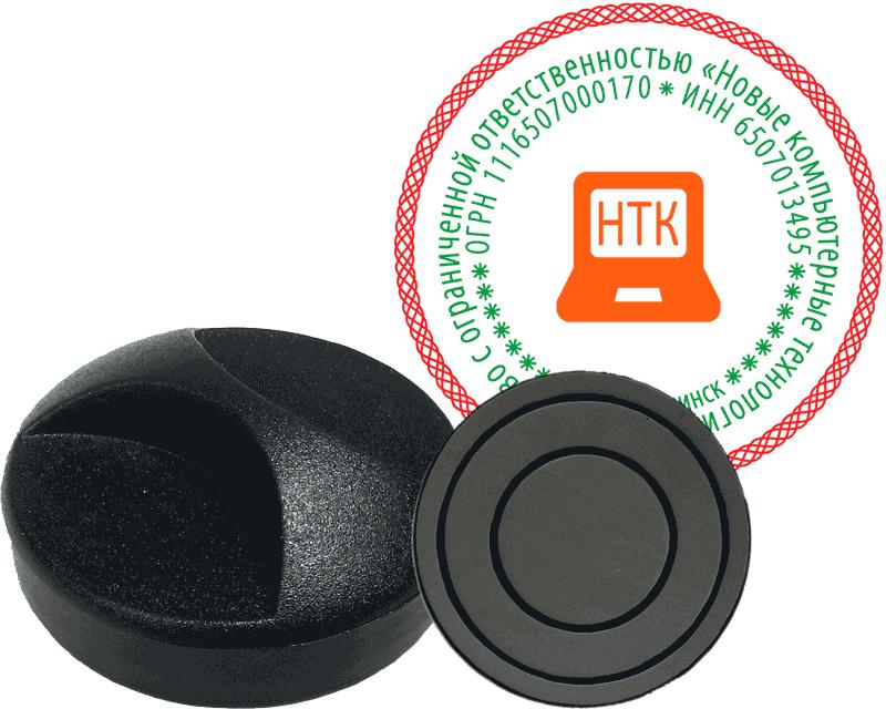 Печать с УФ-защитой RTV-K 45-КН, 45 мм, 3 цвета