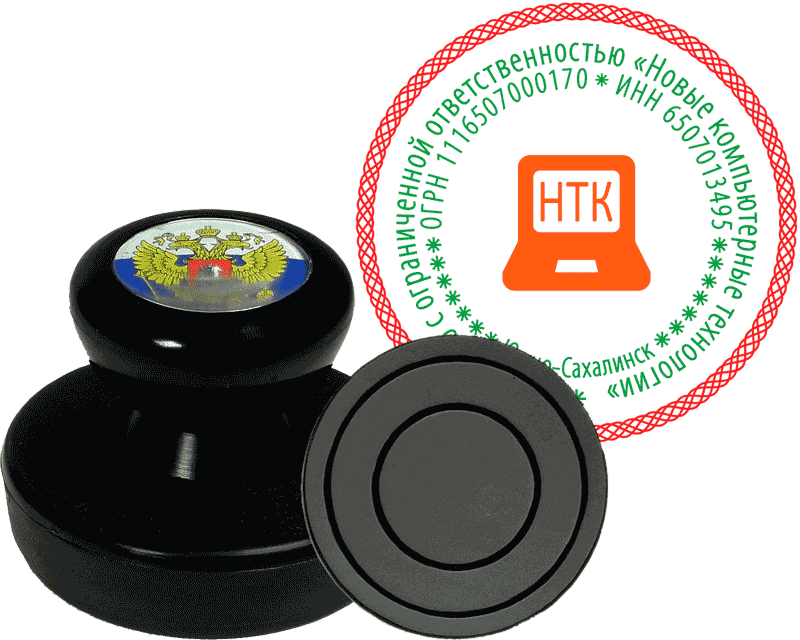 Печать с УФ-защитой RTV 45-КН, 45 мм, 3 цвета