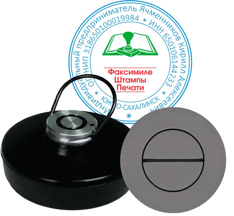 Печать многоцветная RTV-PK-КН, 45 мм, 3 цвета