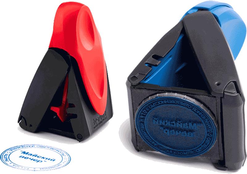 Печать на автоматической оснастке Trodat Mobile Printy 9440, 40х40 мм