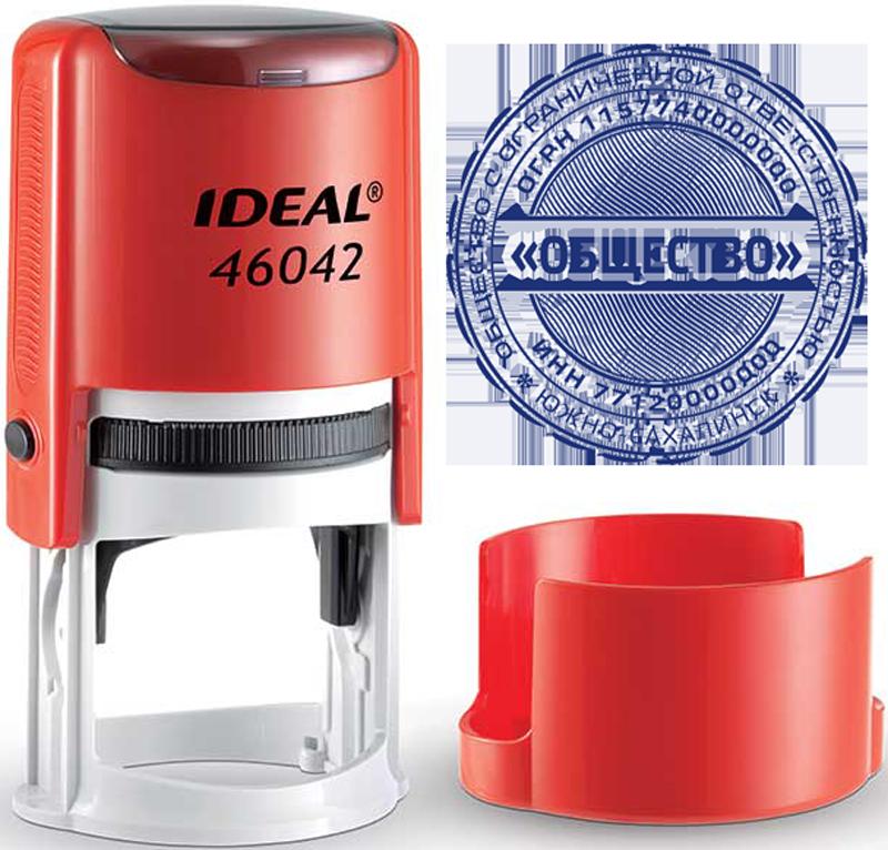 Печать на автоматической оснастке Ideal  46042 00134